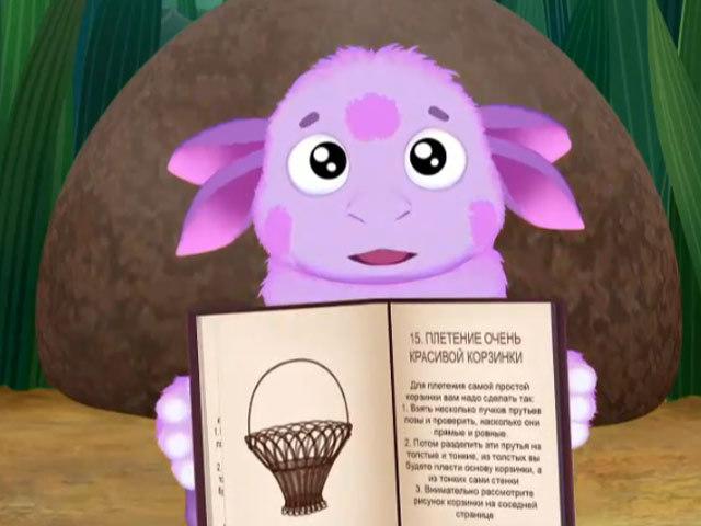 Корзинка - Фильмы и анимация - Видео - UzCinema.CoM -:- KINOLAR OLAMI.